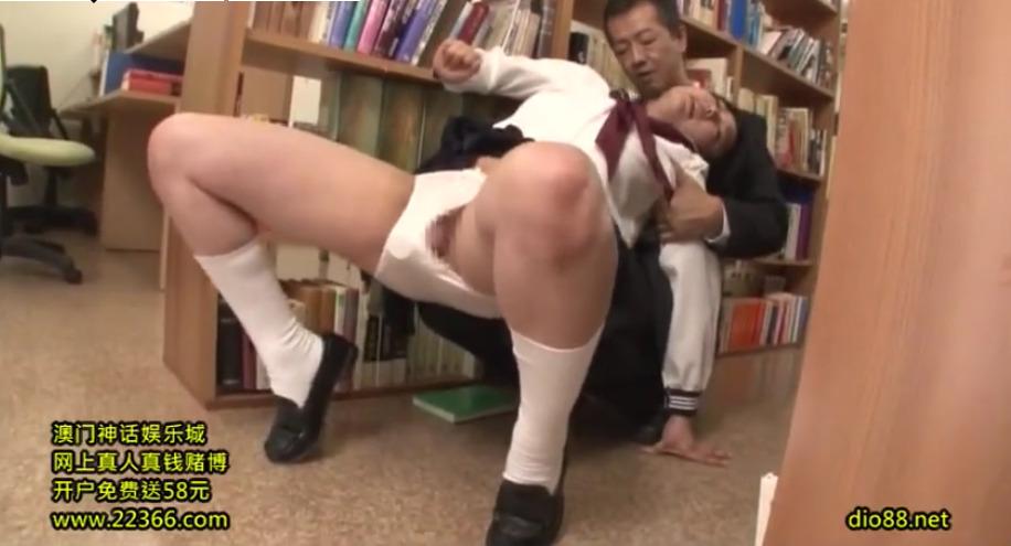 レイプされる女子高生
