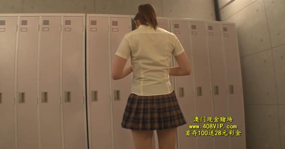 着替えをする女子高生