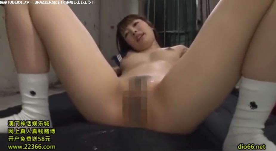 裸の女子高生