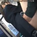 通学バスでこっそり痴漢に遭うもエスカレートしてハメられる女子高生