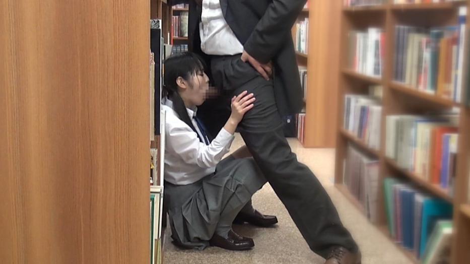 女子校生 図書館 フェラ